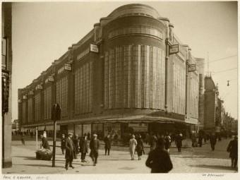 De Bijenkorf in 1926 - collectie Haags Gemeentearchief