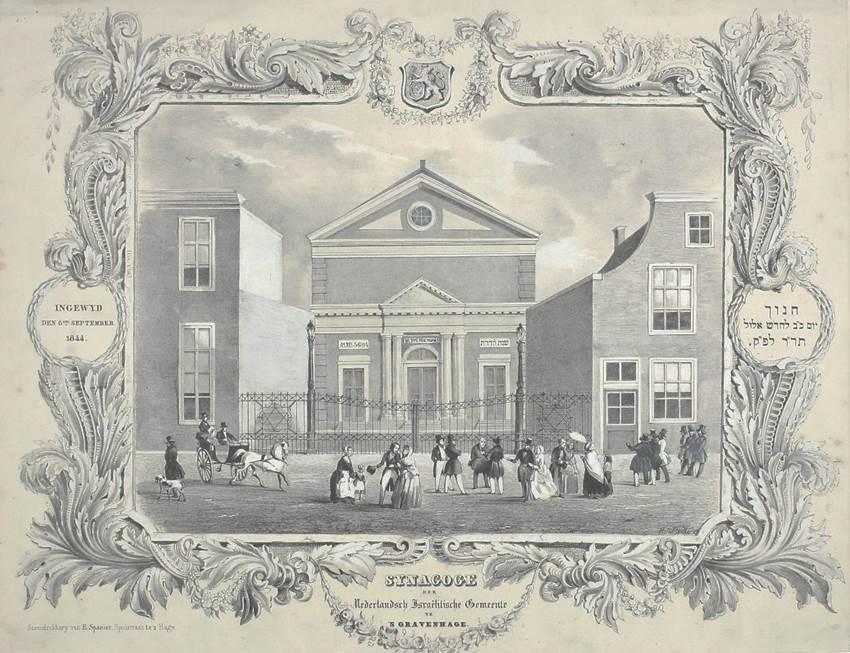 בית הכנסת הגדול ברחוב Wagenstraat בשנת 1844. סגנון ניאו-קלאסי מרשים