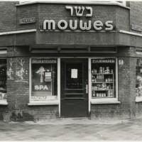 Winkel van Mouwes aan de Gedempte Gracht 85 - foto I.B. van Creveld