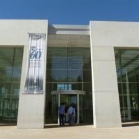 Yad Vashem in Jeruzalem