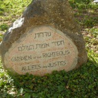Garden of the Righteous, Yad Vashem in Jeruzalem, 9 oktober 2013