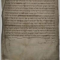 Huwelijksakte van Moshe bar Azriel Zelig en Mota bat Yehosha Aharo op 9 oktober 1684. Zij kwamen uit Emden in Noord-Duitsland - Nederlands Israelietische Gemeente