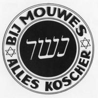 Advertentie van de firma Mouwe, ca. 1970 - collectie familie Mouwes