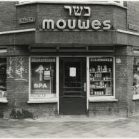 Winkel van Mouwes op de hoek van de Gedempte Gracht en de Bezemstraat, omstreeks 1985 - foto I.B. van Creveld