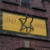 Monument voormalig Joods Lyceum Amsterdam - collectie Joods Historisch Museum