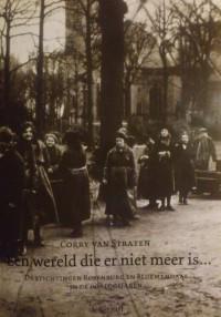 Boek-geschiedenis-Rosenburg-en-Bloemendaal-in-WO21-200x286