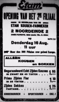 Advertentie Vaderland 1923 - homepage