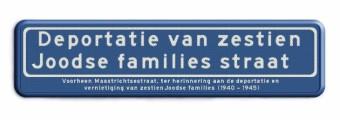 De nieuwe straatnaam van de Maastrichtsestraat : een levend monument - foto website www.deportatievanzestienJoodsefamiliesstraat.nl