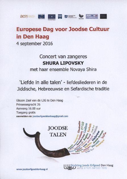 Poster EDJC 2016 Den Haag