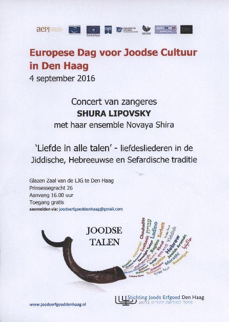 Poster concert Shura Lipovsky