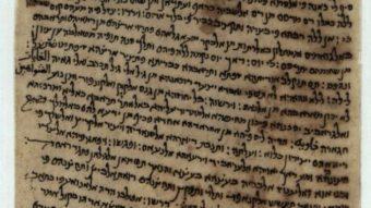 Middeleeuws Joods handschrift in 2011 ontdekt in Afganistan - National Library of Israel